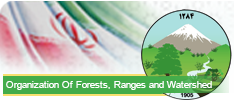 Forests, Rangeland, and Watershed Management Organization